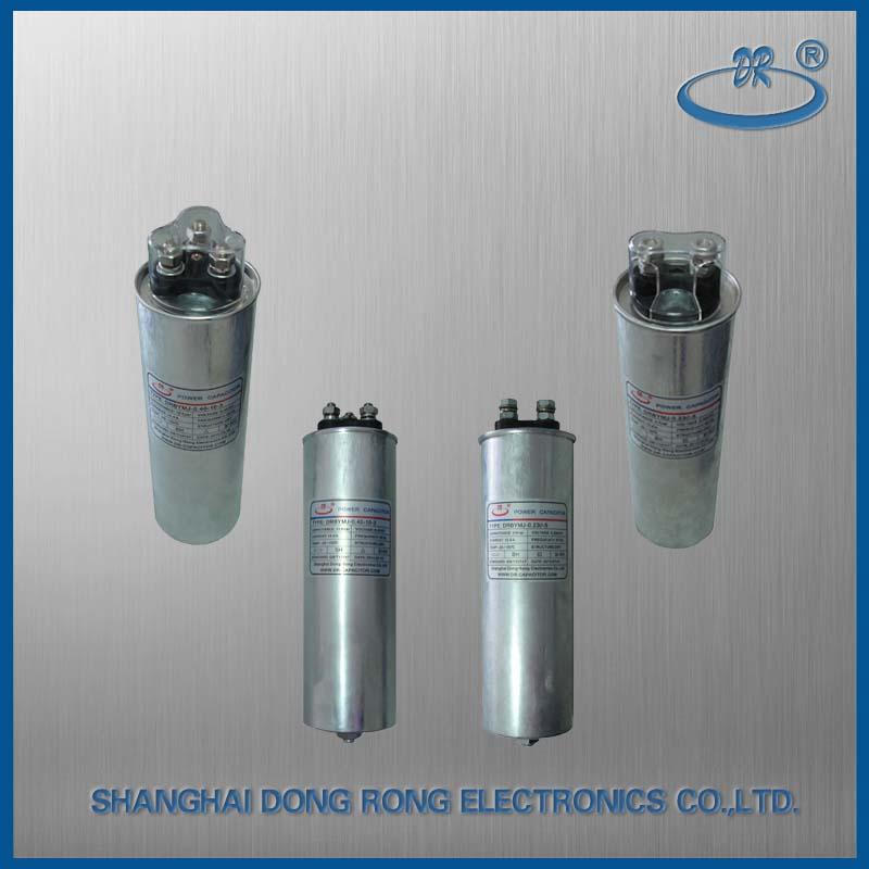 提供上海低压电容器批发 东容供