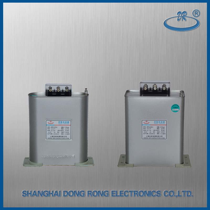 西藏铁路电容案例「上海东容电器供应」