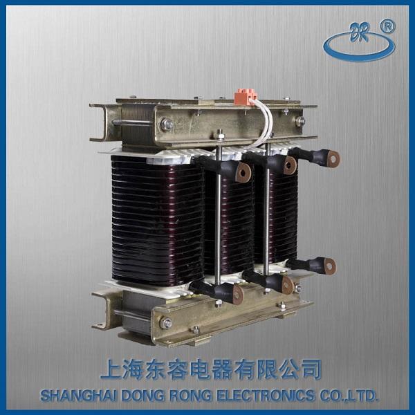 广东高质量电抗器销售厂家 欢迎咨询「上海东容电器供应」