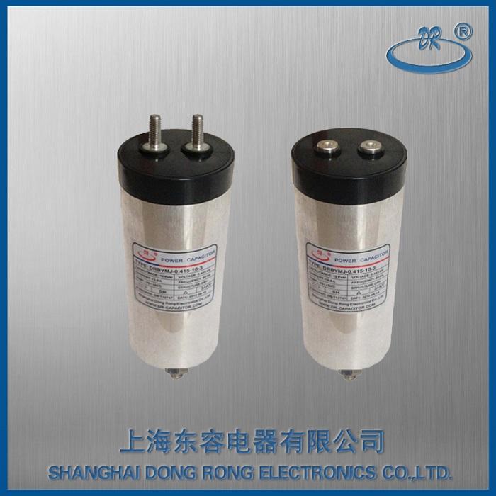 陕西智能电容器提供功率因素,电容器