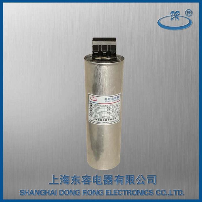 天津補償電容器 歡迎咨詢「上海東容電器供應」