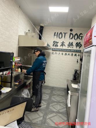 广饶热狗小吃加盟 东营未来餐饮管理供应
