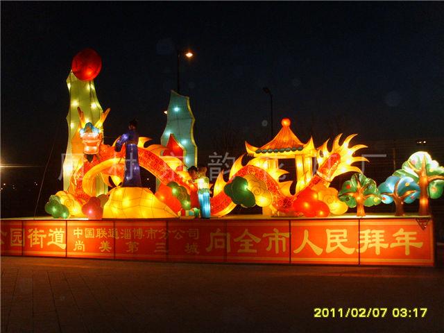 石家庄创意彩灯安装「周村京韵花灯供应」