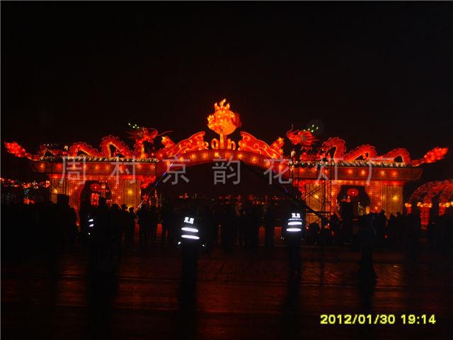 济南特色传统彩灯来图订做「周村京韵花灯供应」