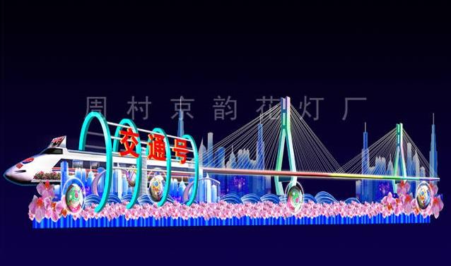 泰安动物彩灯设计「周村京韵花灯供应」