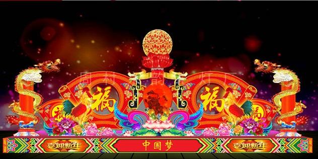 石家庄大型花灯设计展会「周村京韵花灯供应」