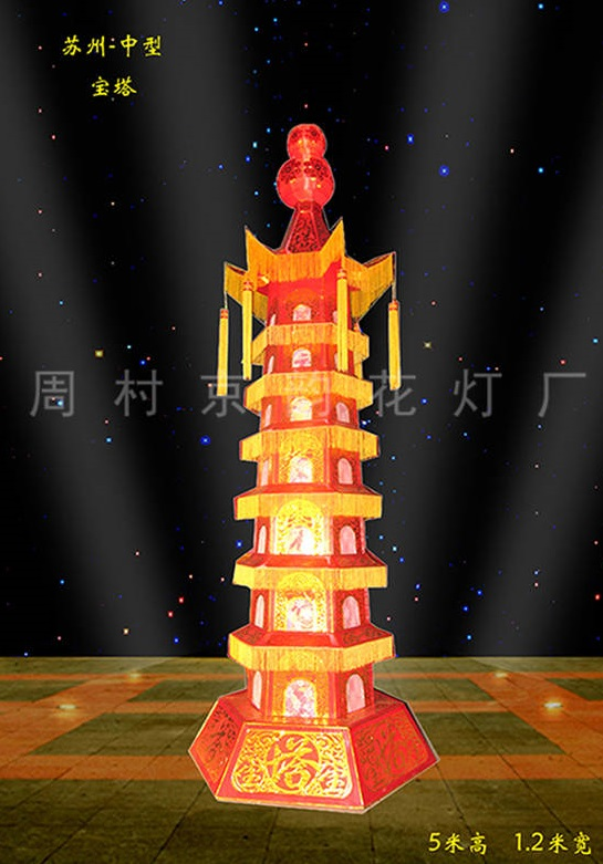 棗莊特色花燈生產廠家「周村京韻花燈供應」