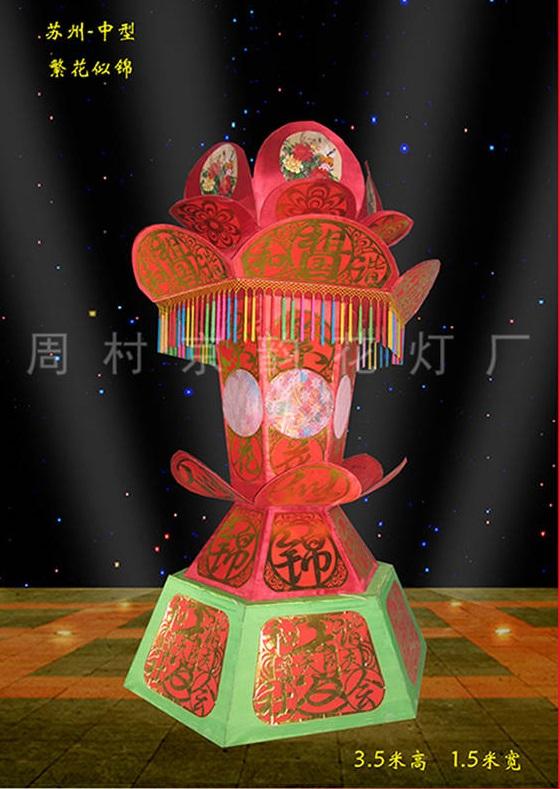 石家庄特色花灯来图订做「周村京韵花灯供应」