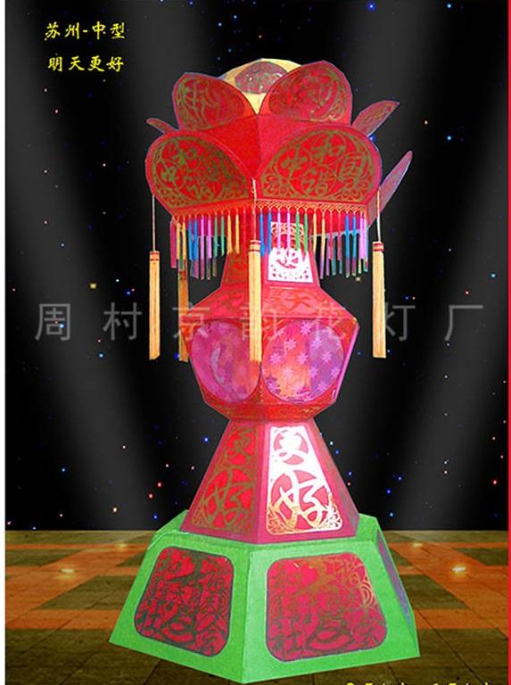 临沂特色传统花灯来图定做「周村京韵花灯供应」