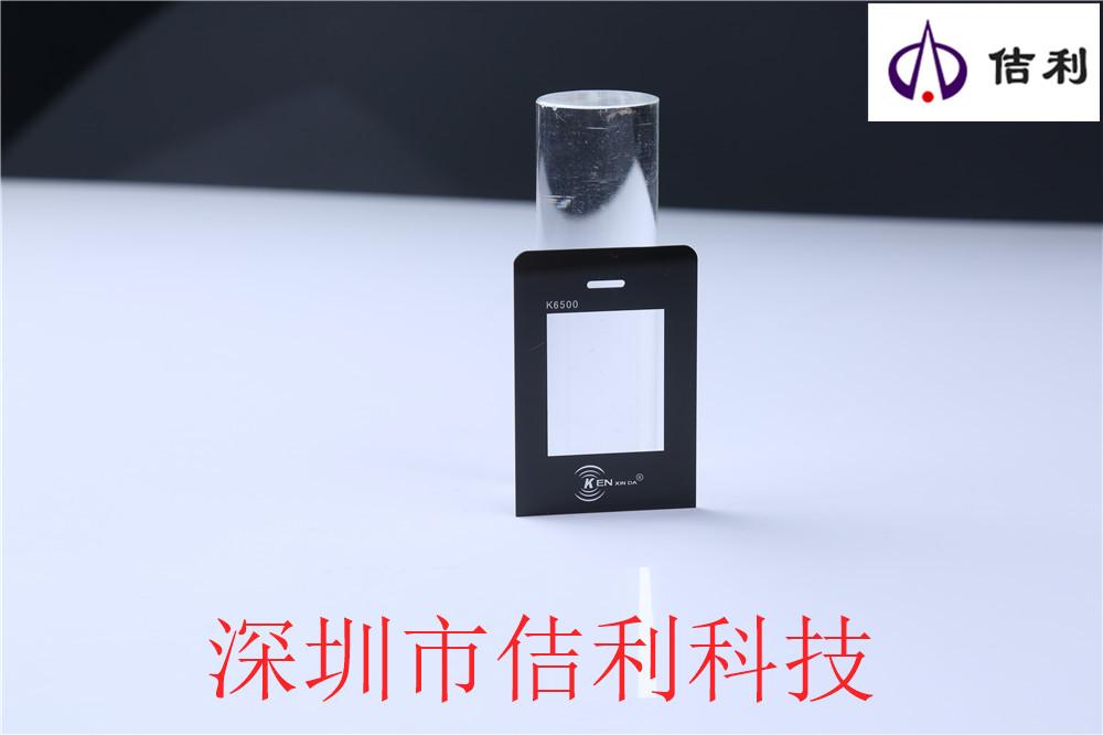 龍崗有機玻璃亞克力面板品牌「深圳市佶利科技供應」