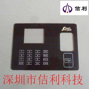 凤岗智能锁亚克力镜片价格 深圳市佶利科技供应