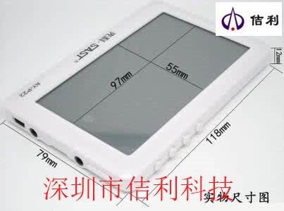 东莞智能锁亚克力镜片厂 深圳市佶利科技供应