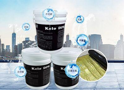 花都區永凝液DPS哪個品牌好「 科洛結構自防水技術供應」