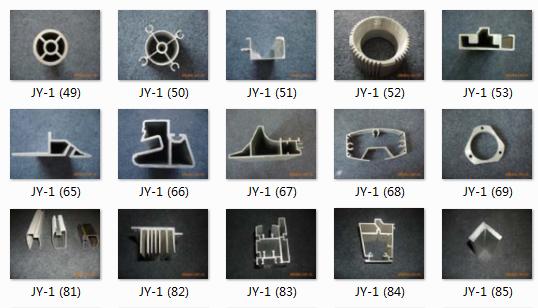 黑龙江哪里定制铝制品 欢迎咨询 上海玖伊金属制品供应