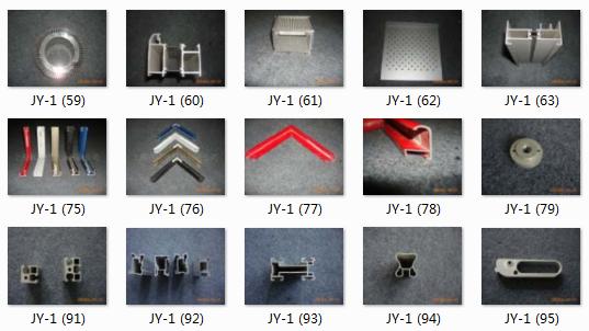 图纸定制铝制品厨房 特种装饰铝椭圆管材料上海玖伊金属制品供应「上海玖伊金属制品供应」