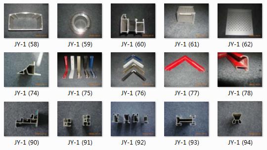 根据样件加工异形铝制品铝天花板 上海玖伊金属制品供应「上海玖伊金属制品供应」