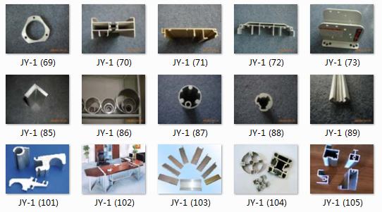 吉林铝瓦片铝制品 欢迎咨询 上海玖伊金属制品供应