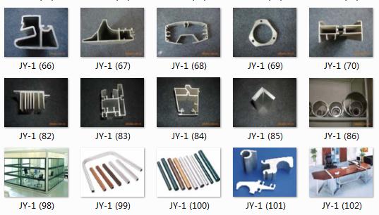 非标亚克力铝制品方形管 铝包边铝合金上海玖伊金属制品供应「上海玖伊金属制品供应」