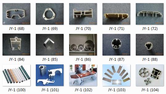 浦东新区玖伊金属制品加工厂铝制品异型铝管 欢迎咨询 上海玖伊金属制品供应