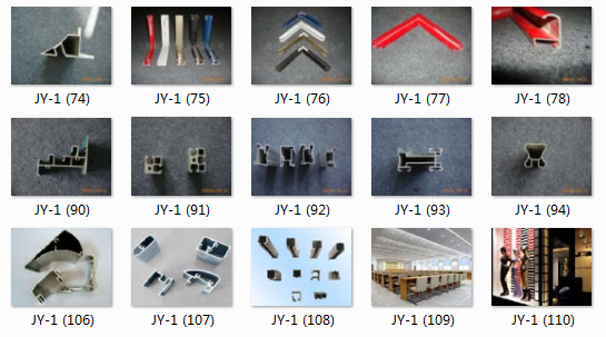 根据图纸订做门铝制品大截面铝管 特殊装上海玖伊金属制品供应「上海玖伊金属制品供应」
