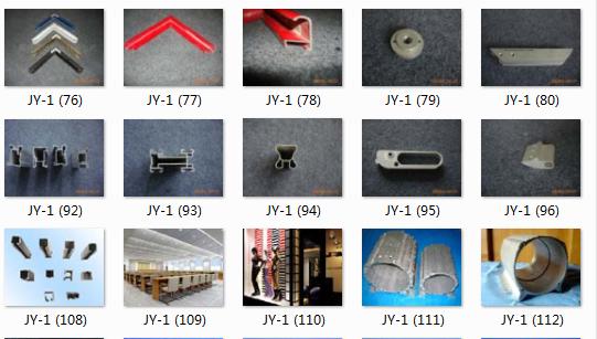 藁城区非标铝制品 欢迎咨询 上海玖伊金属制品供应