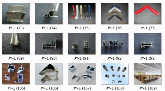 非标8080铝制品框架批发 材质606上海玖伊金属制品供应「上海玖伊金属制品供应」