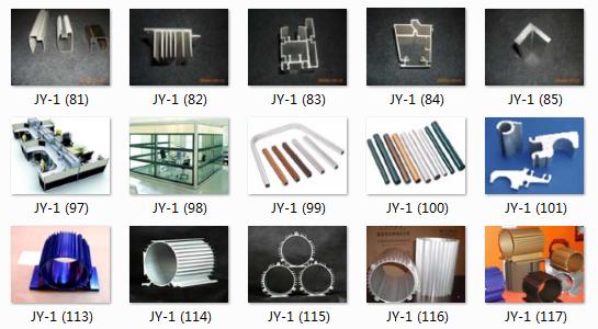 非标房车铝制品 材料6063家具铝通挤上海玖伊金属制品供应「上海玖伊金属制品供应」