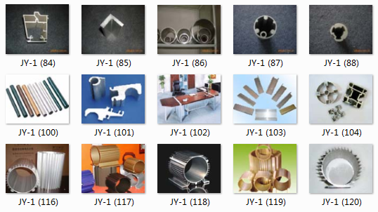 非标aps铝制品定制 材质6063铝合上海玖伊金属制品供应「上海玖伊金属制品供应」