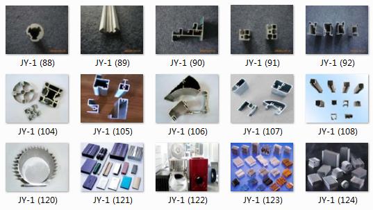 崇明区玖伊厂家铝制品异型角铝 U型槽铝合上海玖伊金属制品供应「上海玖伊金属制品供应」