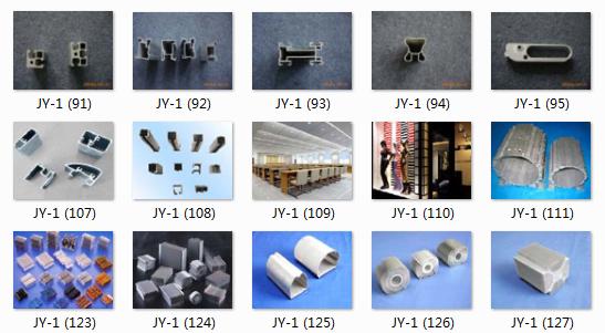 特殊铝材管夹圆管 根据样品定做 材质6061铝制品多空铝管异「上海玖伊金属制品供应」