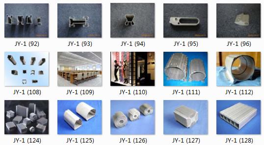宝山区带座槽扁管铝型材 欢迎咨询 上海玖伊金属制品供应