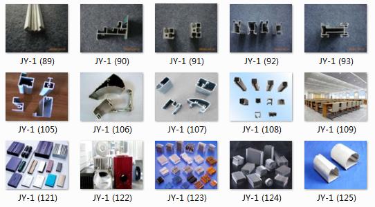 哪里加工铝制品铝方通 异形铝型材供应商大上海玖伊金属制品供应「上海玖伊金属制品供应」