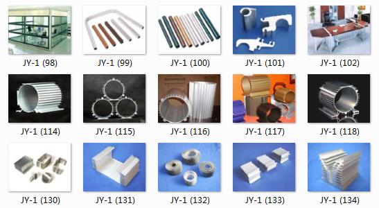 栾城区帐篷铝制品 欢迎咨询 上海玖伊金属制品供应