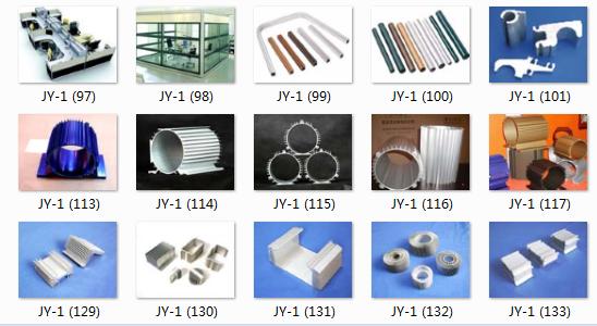 北京浴室柜铝型材 非标铝合金 上海玖伊金属制品供应