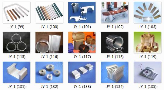 和平区哪里定制铝制品 管连接件铝合金 上海玖伊金属制品供应「上海玖伊金属制品供应」