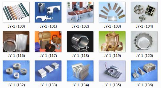 异型卫浴铝型材铝扁条 大截面装饰铝管材上海玖伊金属制品供应「上海玖伊金属制品供应」