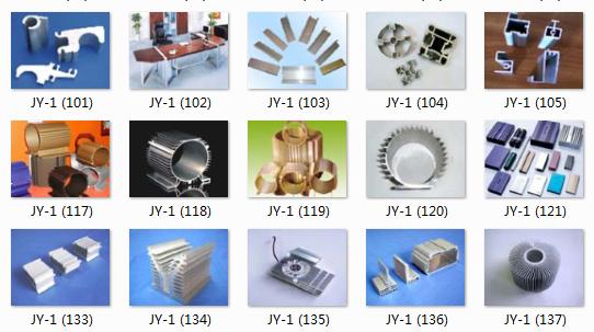 非标小型铝制品正方管 异形铝型材铝合金型材规格特种铝型材铝「上海玖伊金属制品供应」