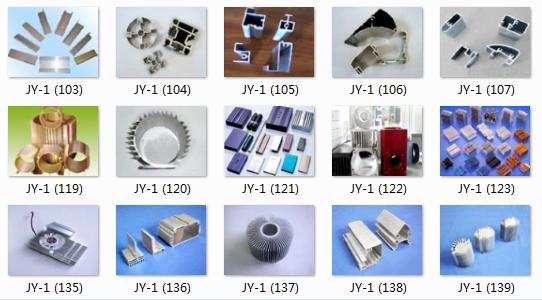 根据图纸定做传媒铝制品支架 样品定做装上海玖伊金属制品供应「上海玖伊金属制品供应」