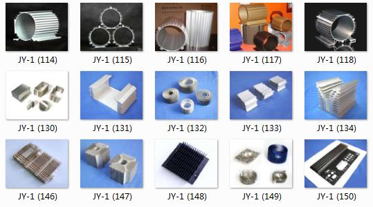 不规则门铝制品方形管 定做非标铝合金铝上海玖伊金属制品供应「上海玖伊金属制品供应」