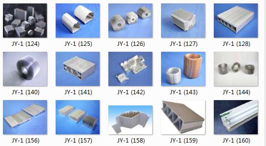 青浦区玖伊金属加工厂铝制品异型铝方通 欢迎咨询 上海玖伊金属制品供应