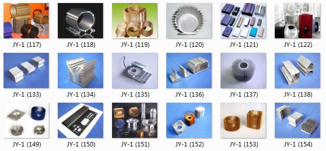 非标3030铝制品底座 铝材铝方通上海玖伊金属制品供应「上海玖伊金属制品供应」