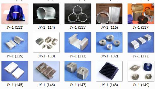 特殊铝材电瓶铝壳 定做非标铝合金压铸件加上海玖伊金属制品供应「上海玖伊金属制品供应」