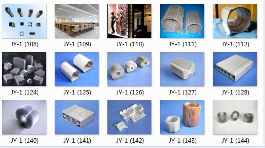 上海玖伊金属制品铝制品异型角铝 欢迎咨询 上海玖伊金属制品供应