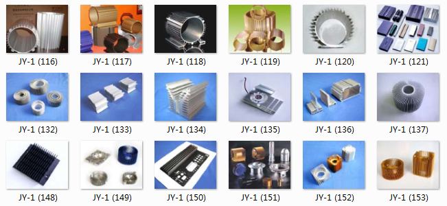 非标栏杆铝制品槽铝槽钢 材质6005铝上海玖伊金属制品供应「上海玖伊金属制品供应」