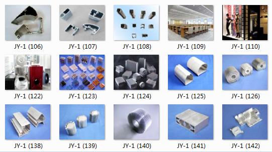 根据图纸订制哪里供应铝制品梅花铝棒 上海玖伊金属制品供应「上海玖伊金属制品供应」