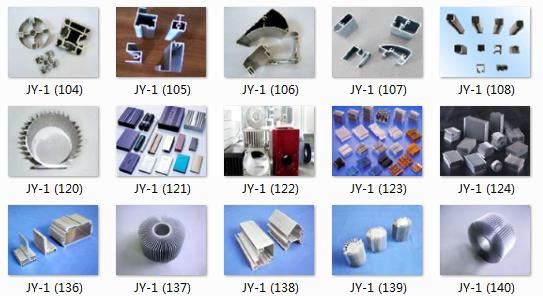 根据图纸订做带齿铝制品方棒 非标 120铝制品橱柜厂异型 「上海玖伊金属制品供应」