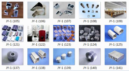 赵县设备铝制品 欢迎咨询 上海玖伊金属制品供应