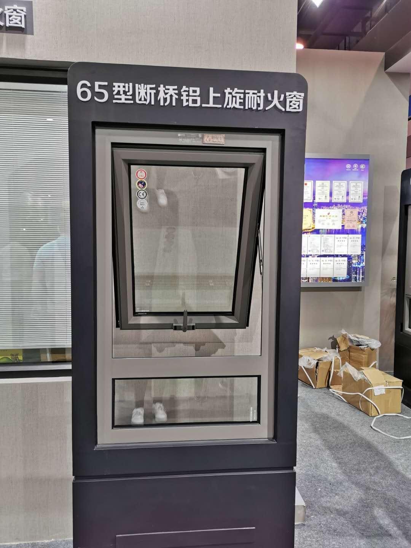 辽宁钢质隔热防火窗厂家 来电咨询 江西伟隆科技供应