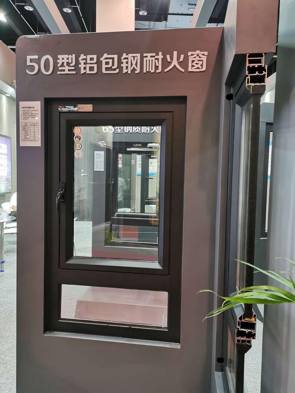 贵港耐火防火窗分类 来电咨询「江西伟隆科技供应」