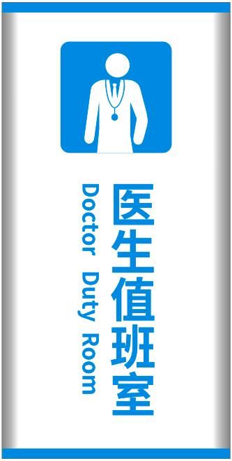 广州高端标识牌品牌「深圳市路易鑫广告供应」